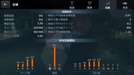 IMG_8862